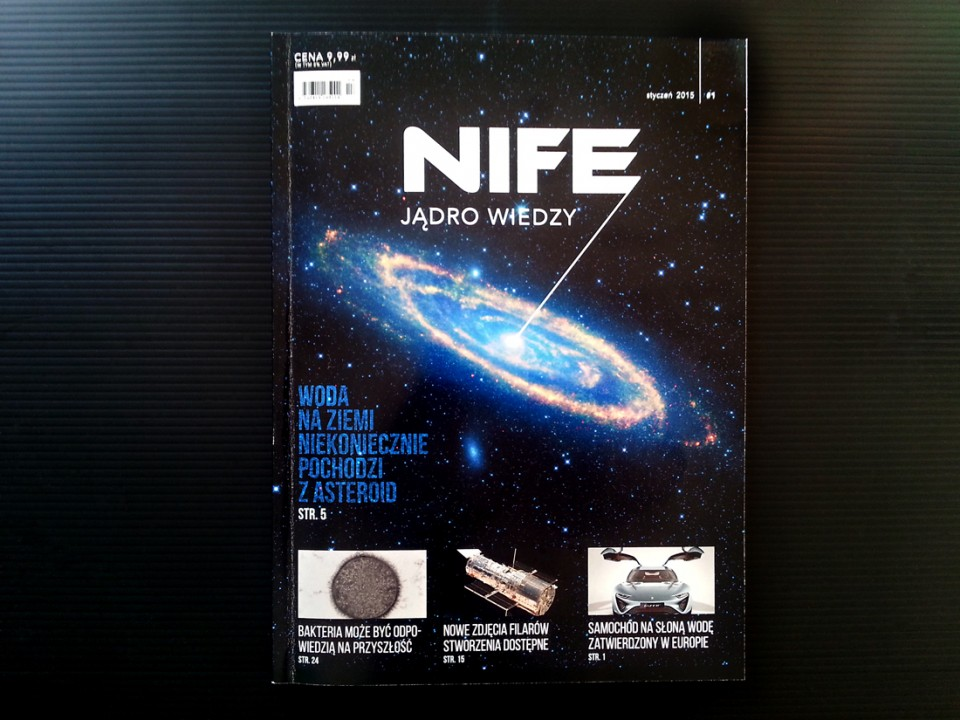 NiFe science magazine cover design